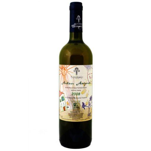 aidani oinopoiia xatzidaki wine