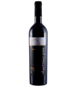 ioulia afiteon gea magnum wine