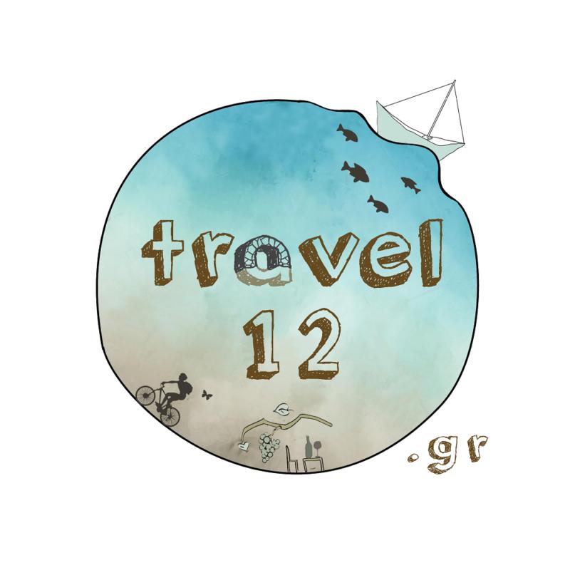 logo travel12gr