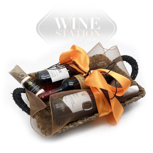 winestation basket 1