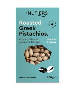 nutlers pistachios